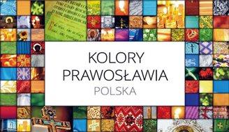 В Вильнюсе началась фотовыставка «Цвета православия. Польша»