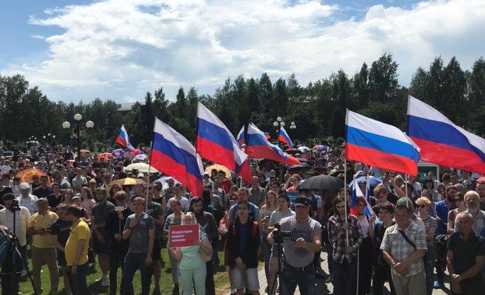 twitter.com/navalny /протести проти пенсійної реформи в Росії/