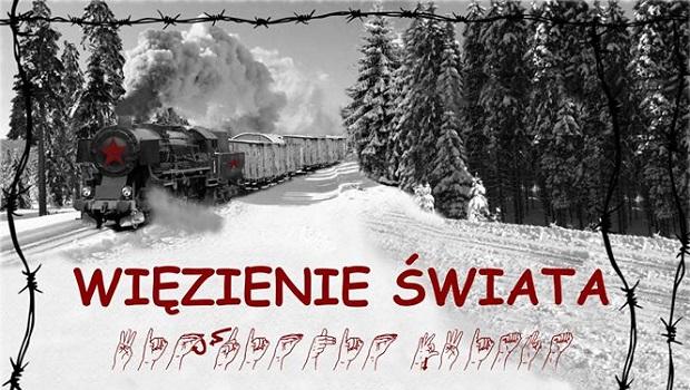 Надпись: Тюрьма мира. Фото: facebook.com