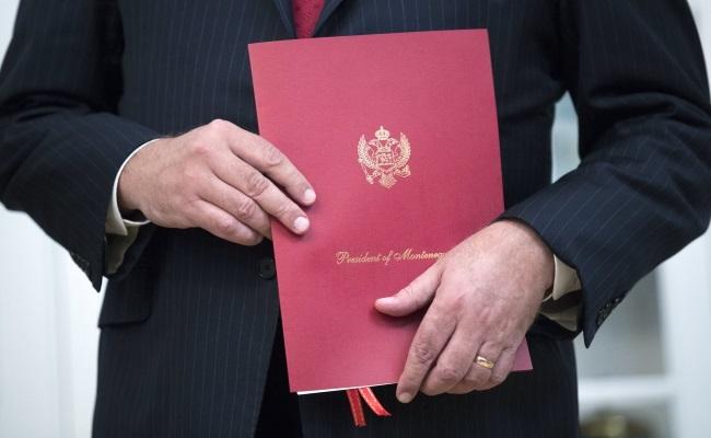 Акт присоединения Черногории к НАТО