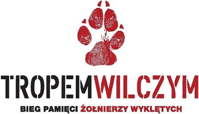 """Логотип забега """"По волчьим следам"""""""