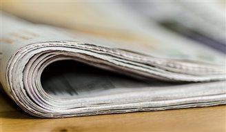 Пресса за среду, 19 сентября