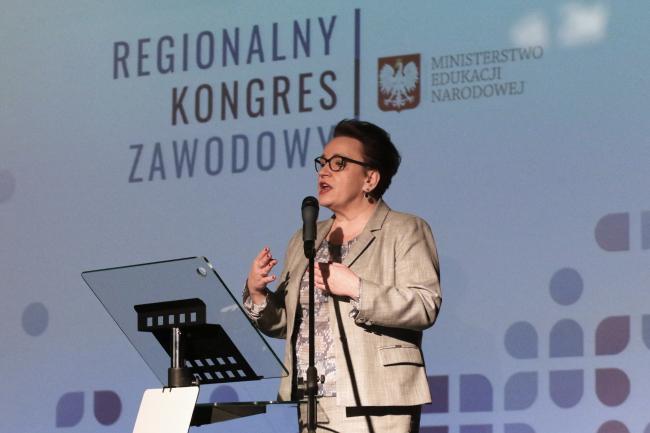 Министр национального образования Польши Анна Залевска во время Регионального профессионального конгресса