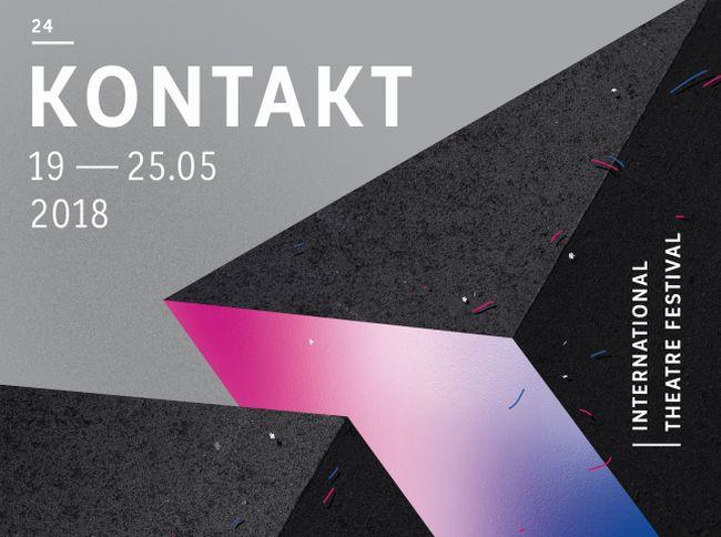 Фрагмент плаката 24-го Международного театрального фестиваля «Контакт».