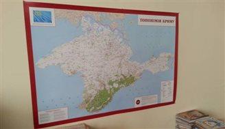 У Варшаві презентували карту Криму із історичною топонімікою
