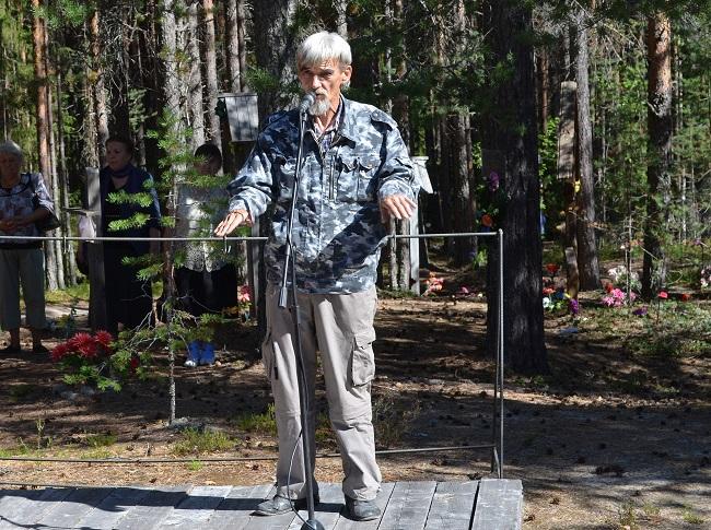 Юрий Дмитриев, руководитель местного отделения правозащитного общества «Мемориал»