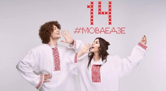 Білоруський інді-поп гурт NaviBand