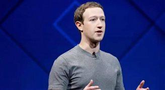 PE: Zuckerberg jest winien Europejczykom wyjaśnienia
