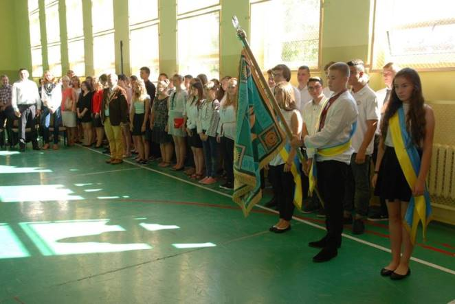 Початок навчального 2016 -2017 року, Лігниця