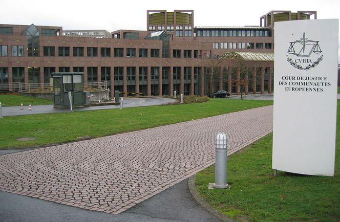 Суд Європейського Союзу