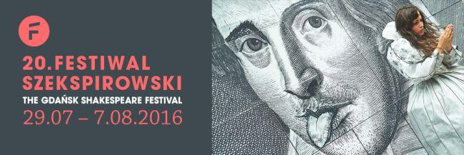 Афиша 20-го юбилейного Шекспировского фестиваля в Гданьске