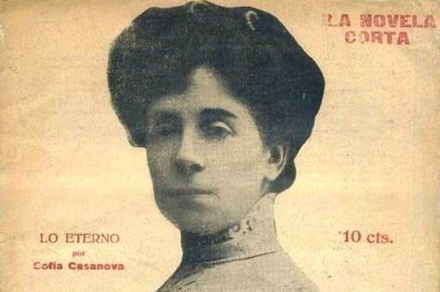 София Касанова