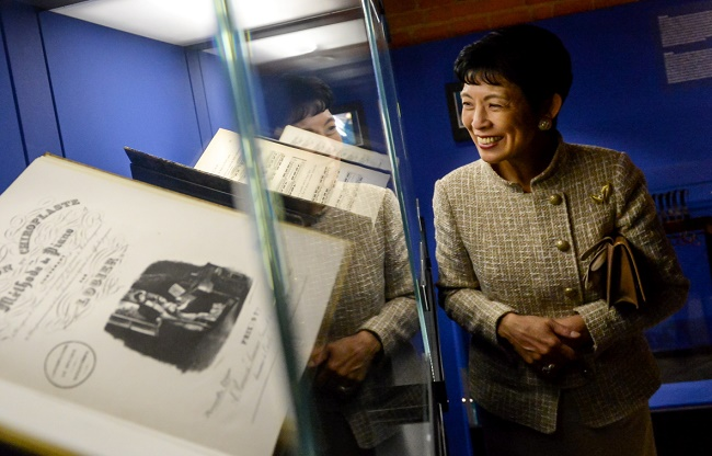 Princess Takamado visited the the Chopin Museum on Sunday. Photo: PAP/Marcin Obara