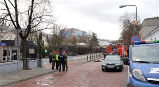 Ministries evacuated after bomb scare