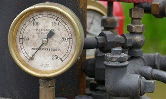 PGNiG открыла новые месторождения природного газа в Подкарпатье