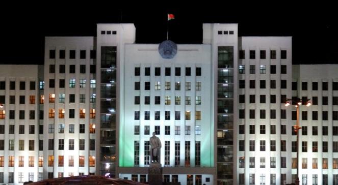 Парламент Білорусі