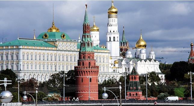 Kreml - zdjęcie ilustracyjne