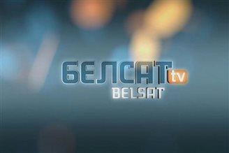Telewizja Polska просіць МЗС Польшчы дапамагчы зь фінансаваньнем Белсату