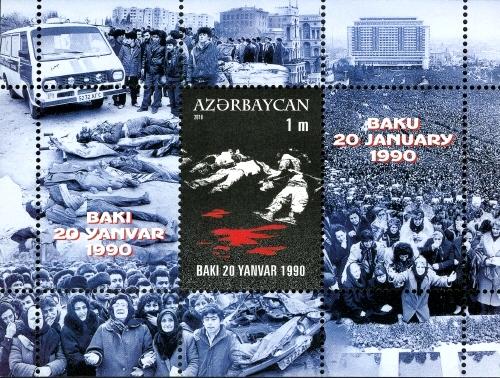 Карцінка, якая нагадвае пагром у Баку 1990 г.