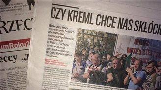 «Gazeta Wyborcza»: Хочет ли Кремль нас рассорить?