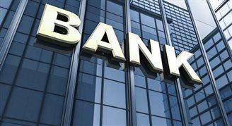 Deutsche Bank ідзе на дно