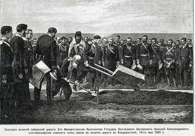 У 1891 годзе будаўніцтва ўрачыста й сымбалічна распачаў тагачасны нашчадак трону й будучы цар Мікалай ІІ