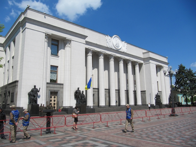 Верховна Рада України, Київ