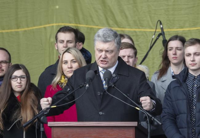 Ukrainian President Petro Poroshenko election campaign.