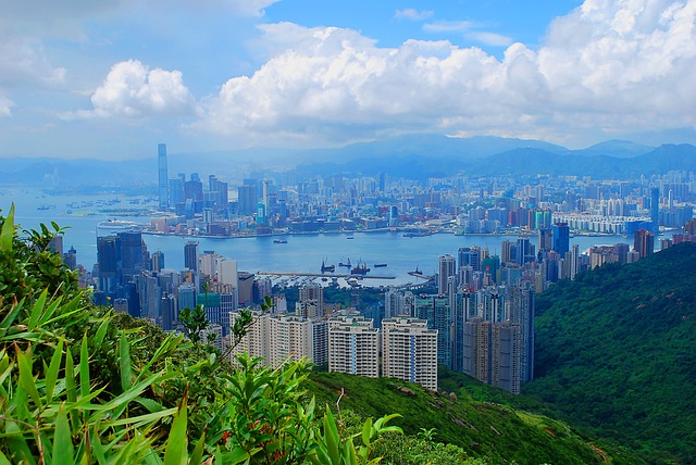 Ганконг