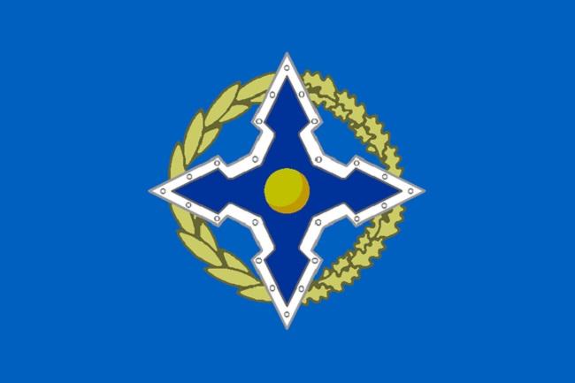 Сьцяг АДКБ