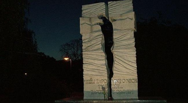 Памятник жертвам ОУН-УПА во Вроцлаве. Фото: wikipedia.org