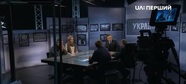Кадр из телепередачи «Рассекреченная история. Страсти по Бандере», показанной на украинском общественном телеканале UA: Первый