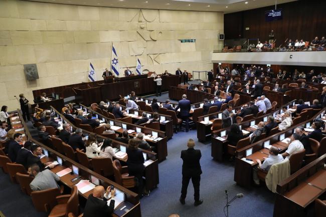 Зал заседаний Кнессета