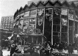39 гадоў таму ў цэнтры Варшавы выбух забіў 46 чалавек (ФОТА)