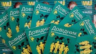 Ставлення поляків до українців поліпшується