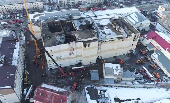 """ТЦ """"Зимняя вишня"""" после пожара"""