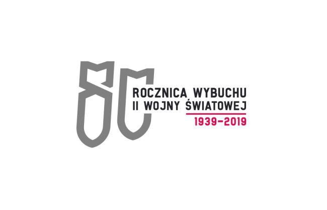 Логотип 80-й годовщины Второй мировой войны - лауреат Гран-при специального конкурса Музея Второй мировой войны в Гданьске. Автор проекта Конрад Фусьняк