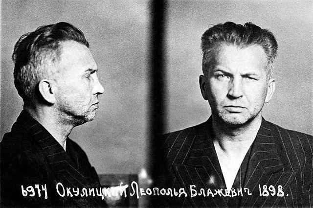 Генерал Лєопольд Окуліцький, 1945 рік