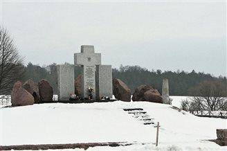 MSZ upamiętni polskie ofiary SS-Galizien i UPA