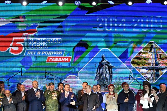Президент России Владимир Путин обращается к собравшимся во время концерта, посвященного пятой годовщине оккупации Крыма Россией